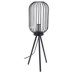 Nowoczesna lampa stojąca 60 cm